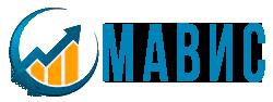 ООО МАВИС, Бухгалтерское обслуживание